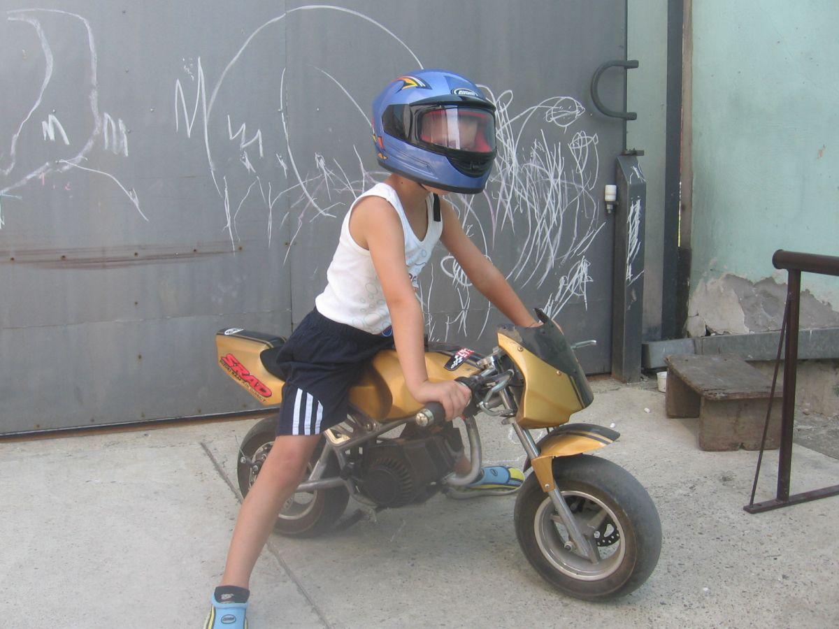 Motori Za Decu Na Benzin